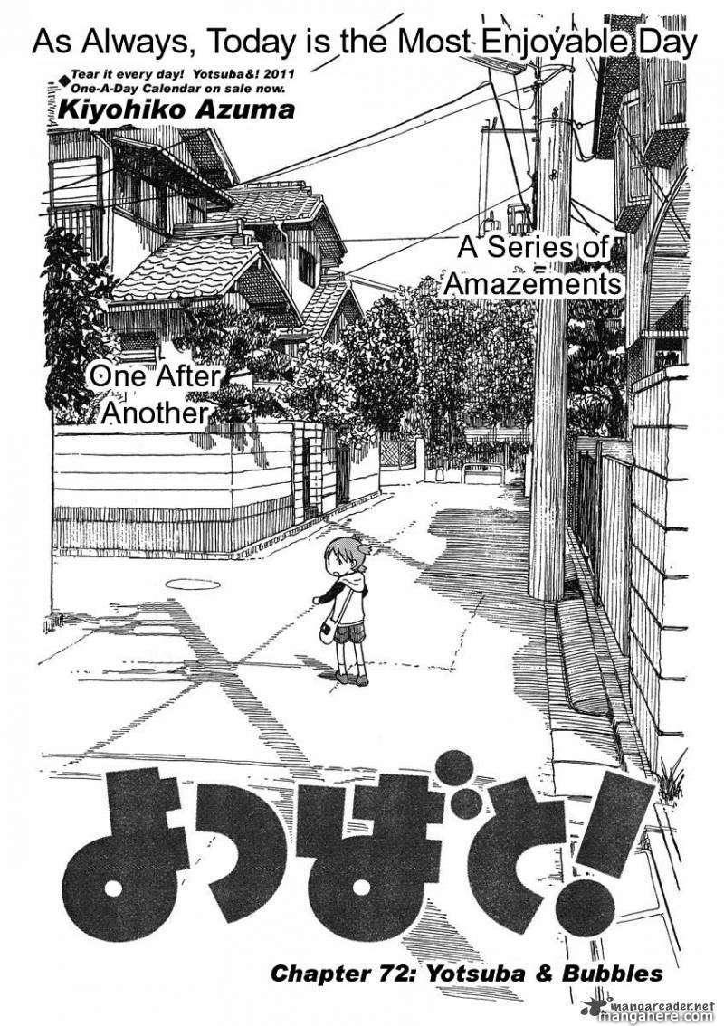 Yotsubato! 72 Page 1