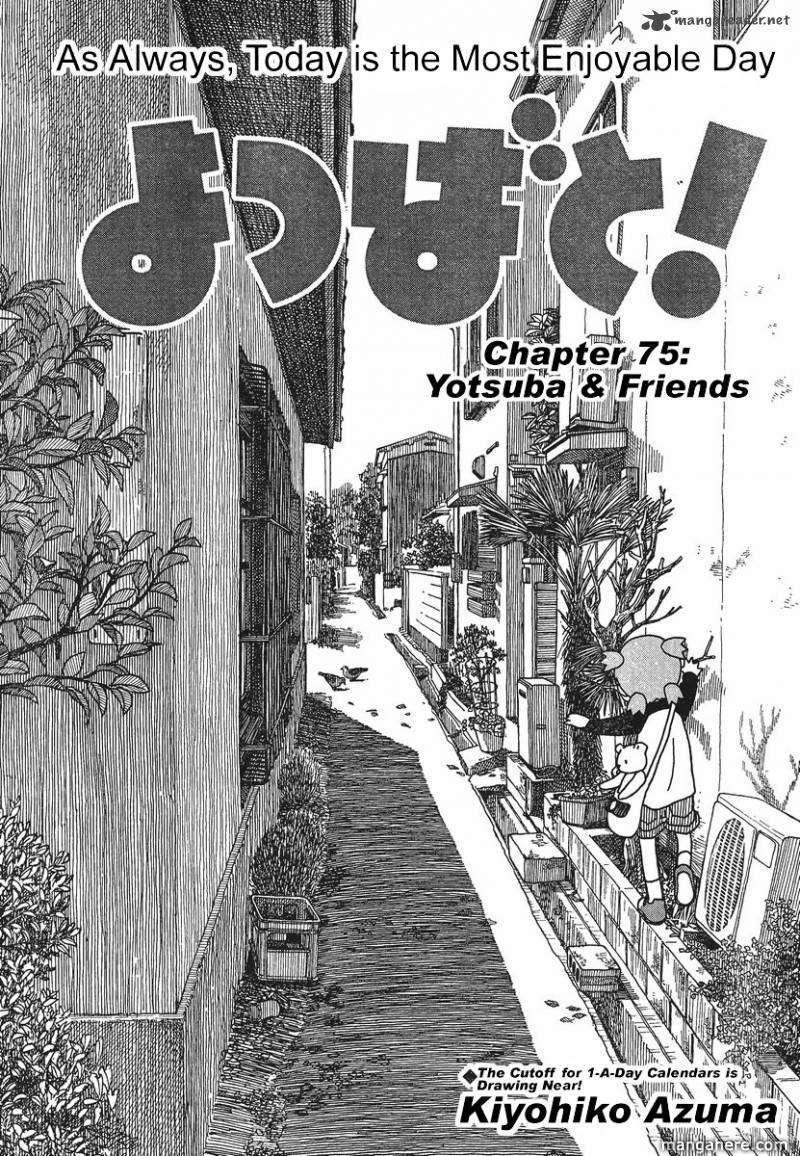 Yotsubato! 75 Page 3