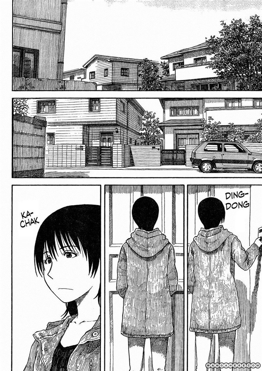 Yotsubato! 77 Page 2