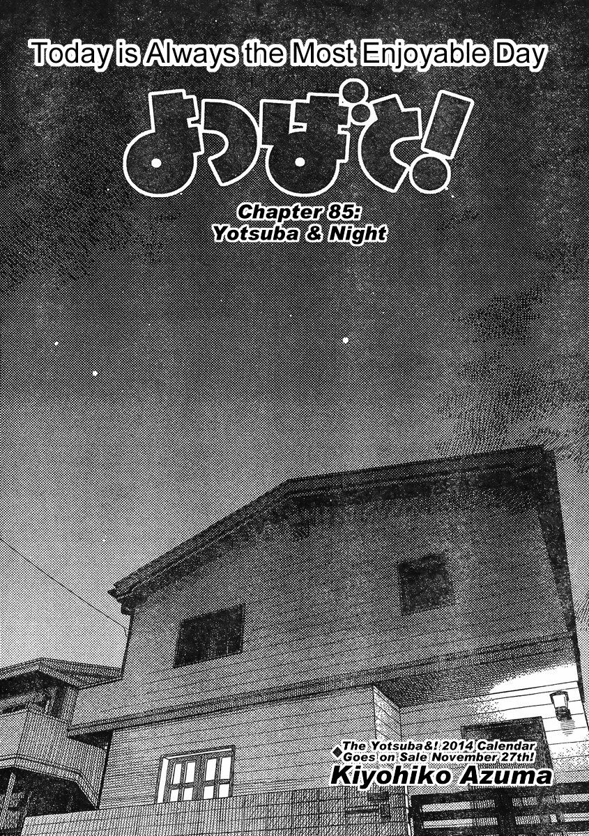Yotsubato! 85 Page 1