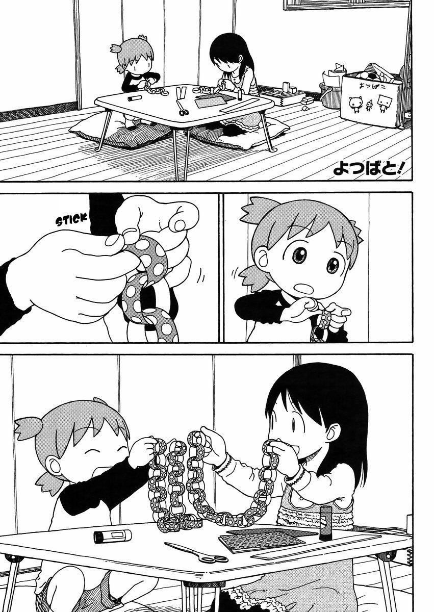Yotsubato! 86 Page 1