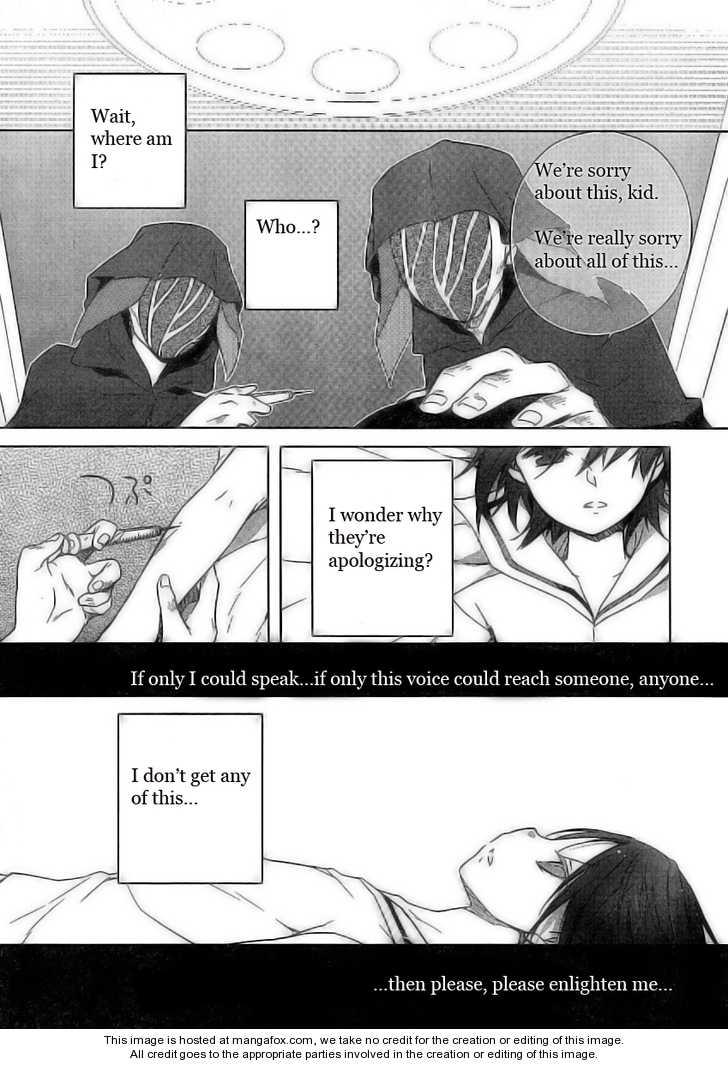 Ookami Kakushi - Fukahi no Shou 1.1 Page 2