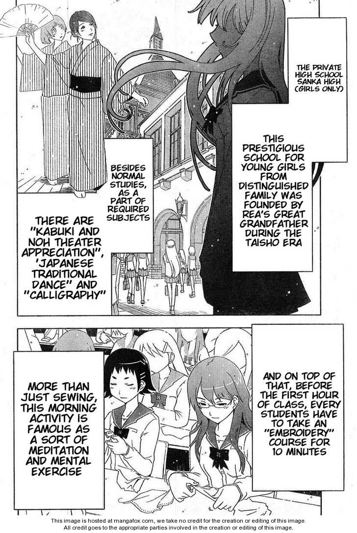 Sankarea 4 Page 2