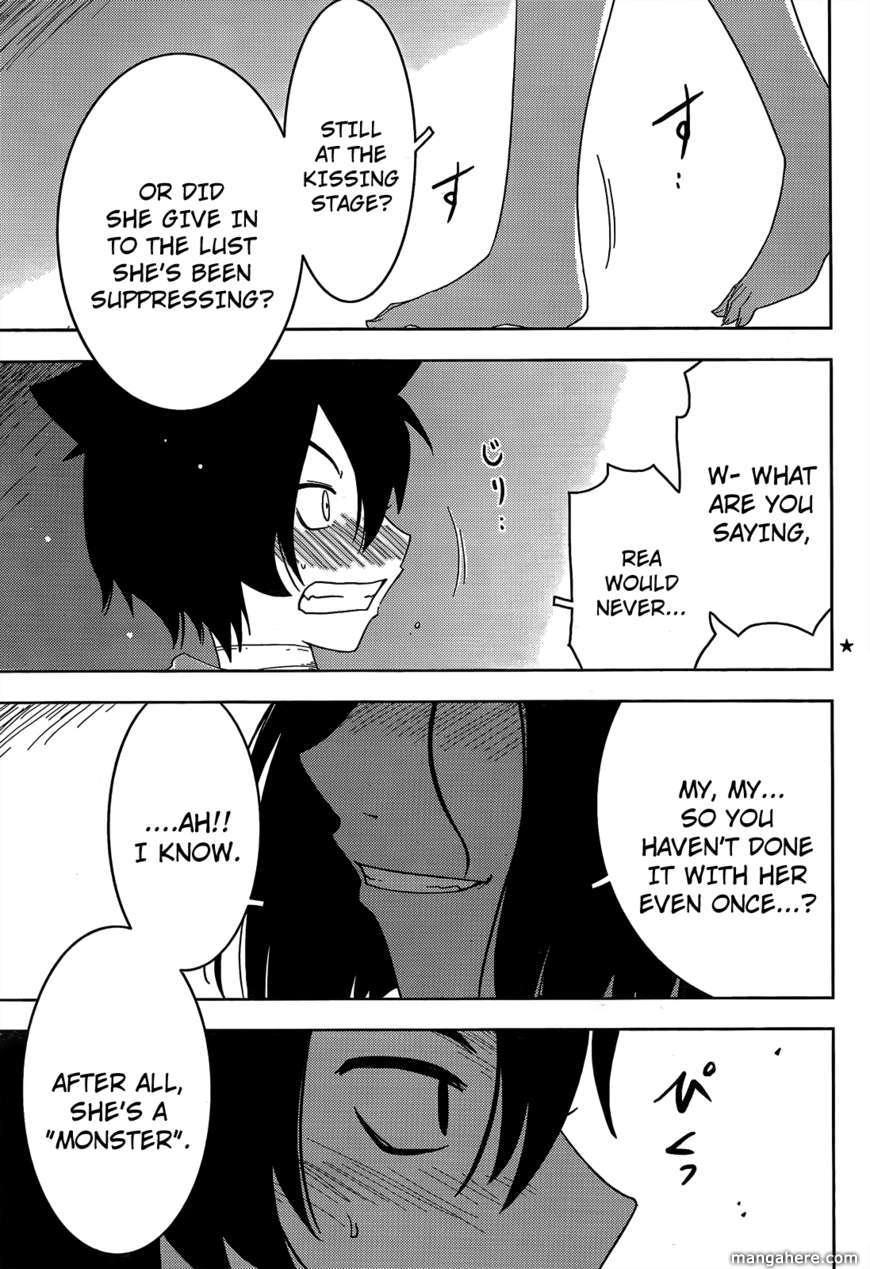 Sankarea 18 Page 3