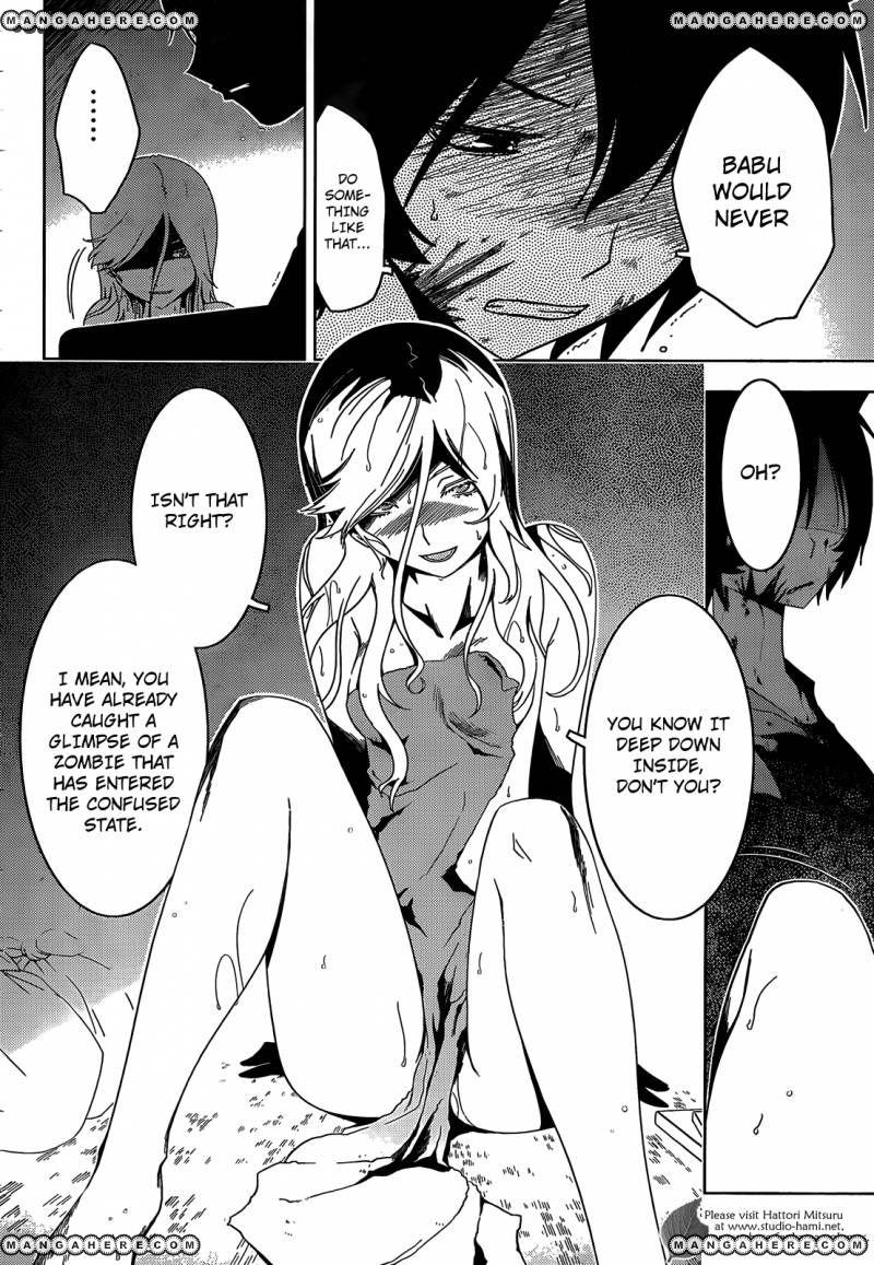 Sankarea 28 Page 5