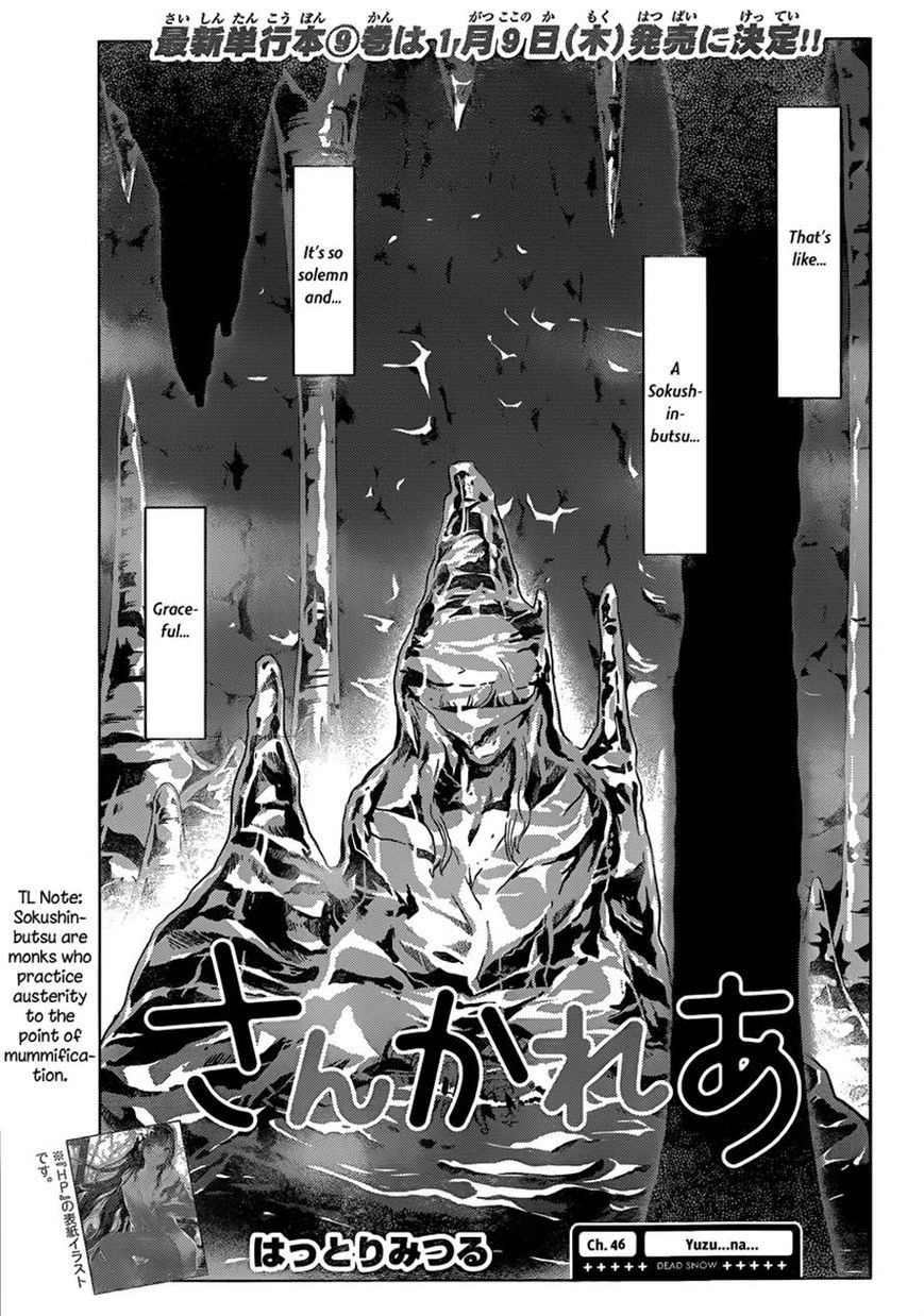 Sankarea 46 Page 1