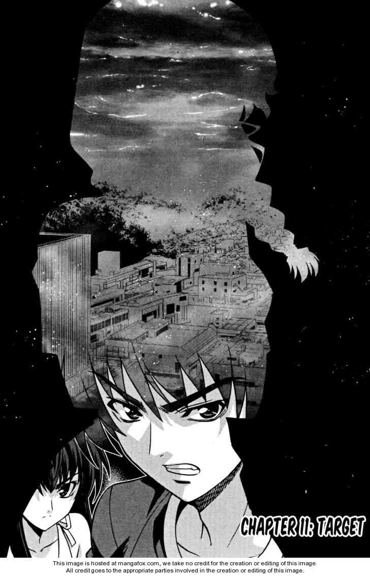 Phantom King 11 Page 1