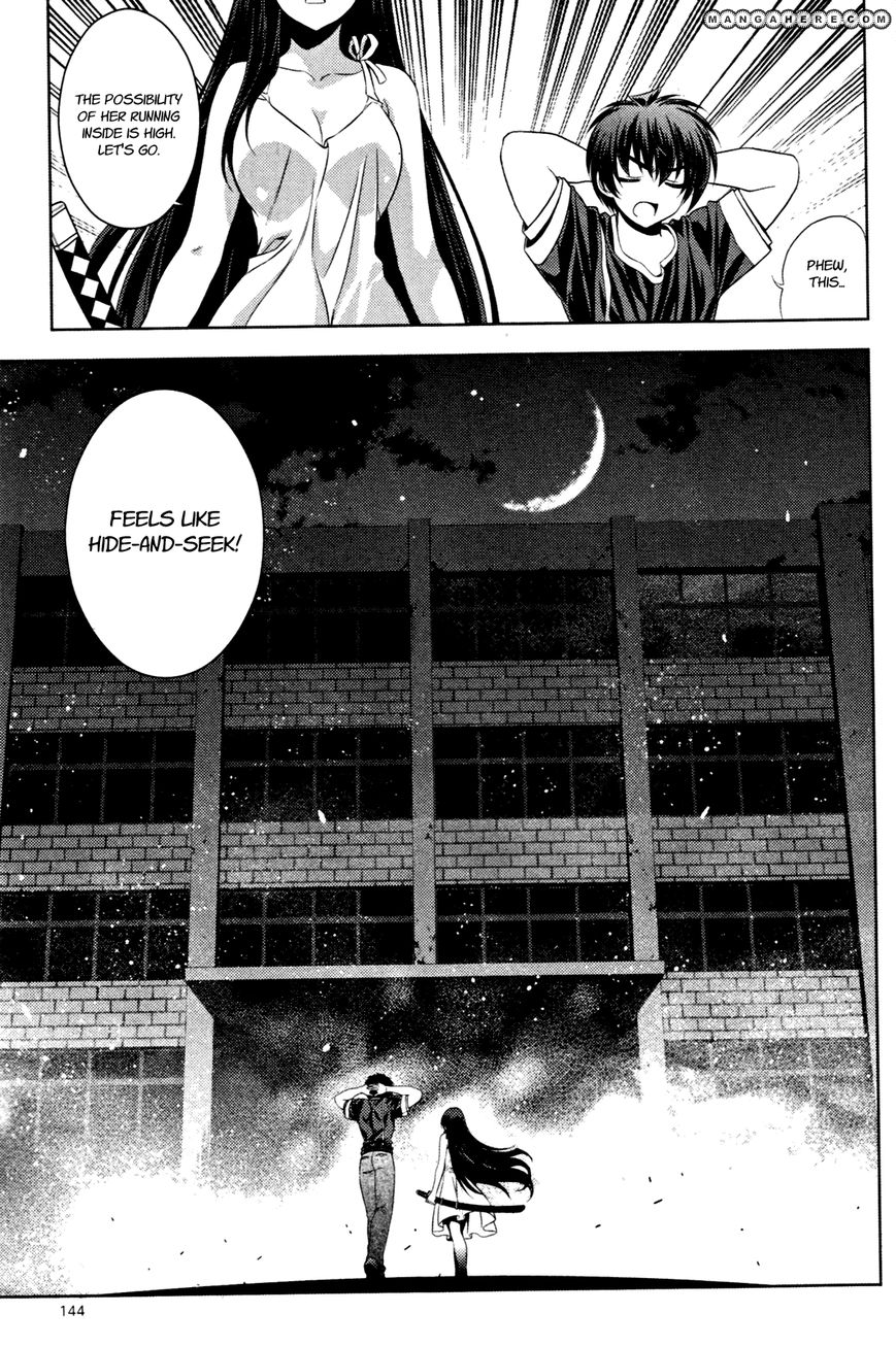 Phantom King 12 Page 4