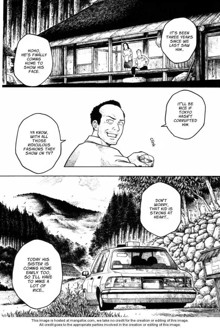 Shuukan Ishikawa Masayuki 1 Page 1