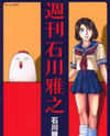 Shuukan Ishikawa Masayuki