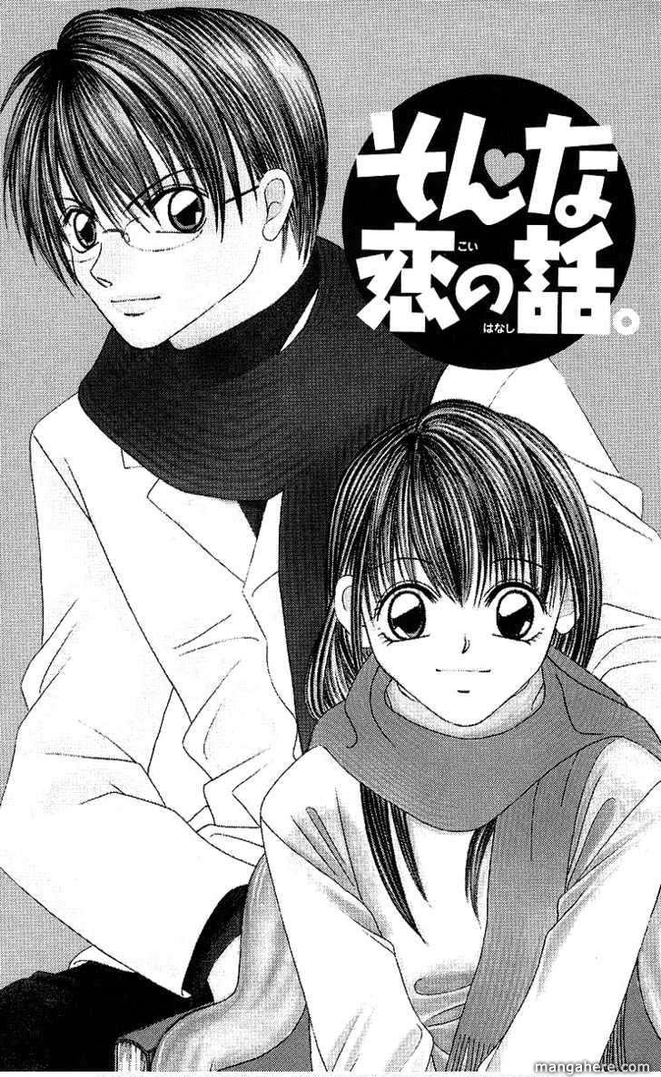 Koisuru Heart ga No to Iu 3.1 Page 2