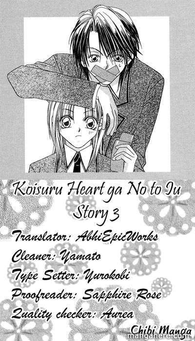 Koisuru Heart ga No to Iu 3.2 Page 1