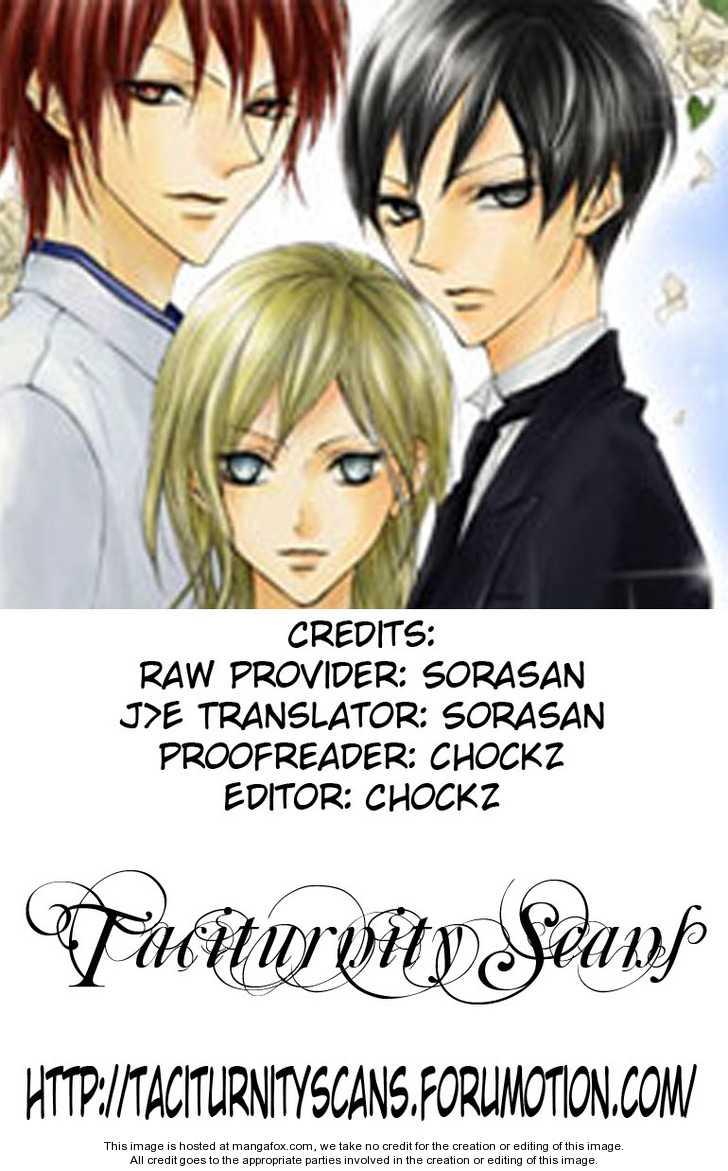 Hana no Kishi 1 Page 1