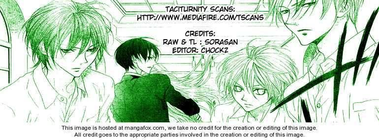 Hana no Kishi 14 Page 1