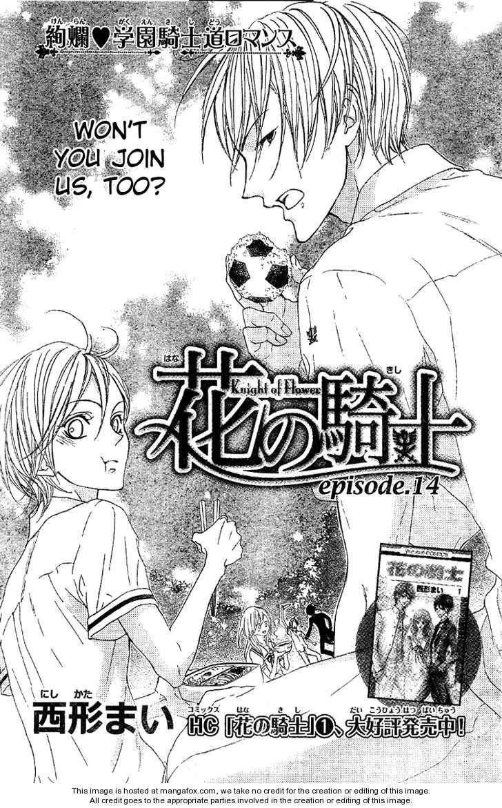 Hana no Kishi 14 Page 2