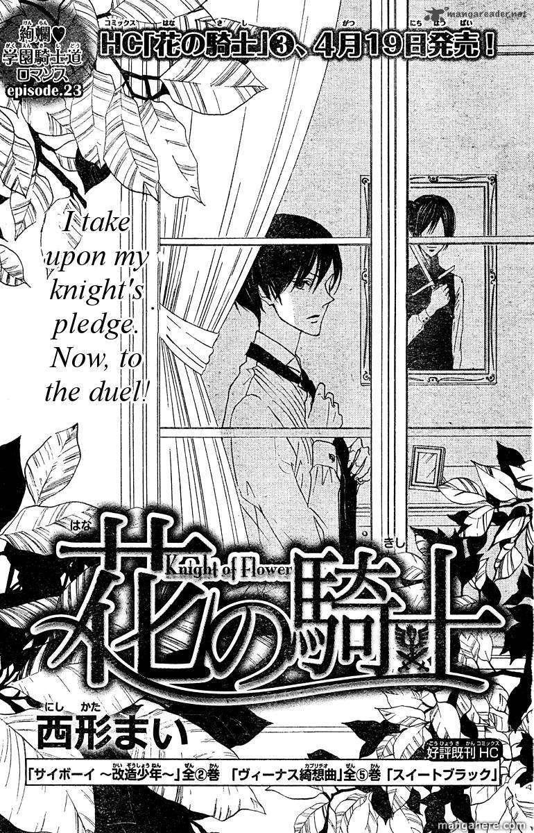 Hana no Kishi 23 Page 2