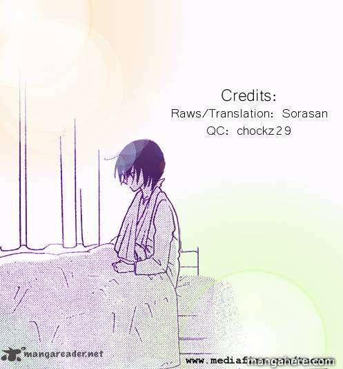 Hana no Kishi 24 Page 1