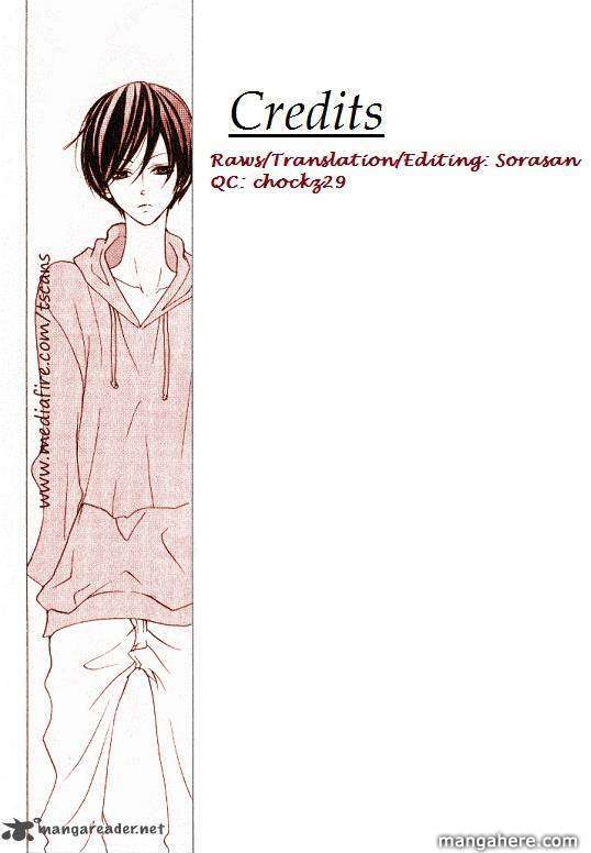 Hana no Kishi 26 Page 1