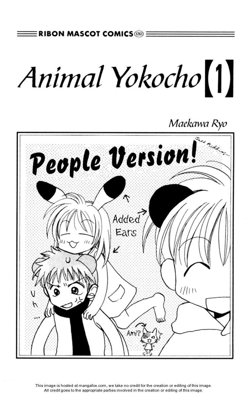 Animal Yokochou 1 Page 1