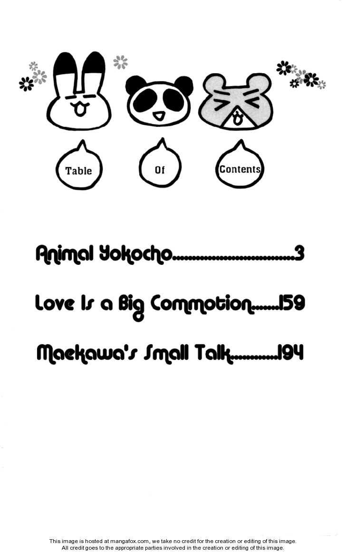 Animal Yokochou 1 Page 2
