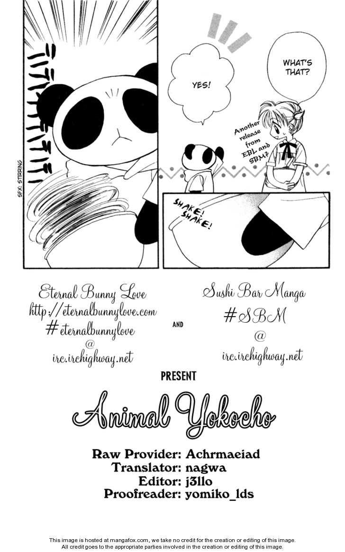 Animal Yokochou 2 Page 1