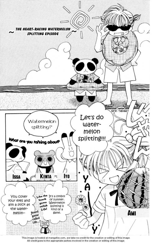 Animal Yokochou 3 Page 2