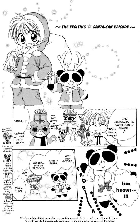 Animal Yokochou 5 Page 1