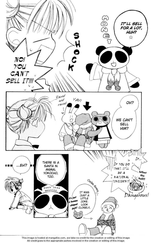 Animal Yokochou 5 Page 2
