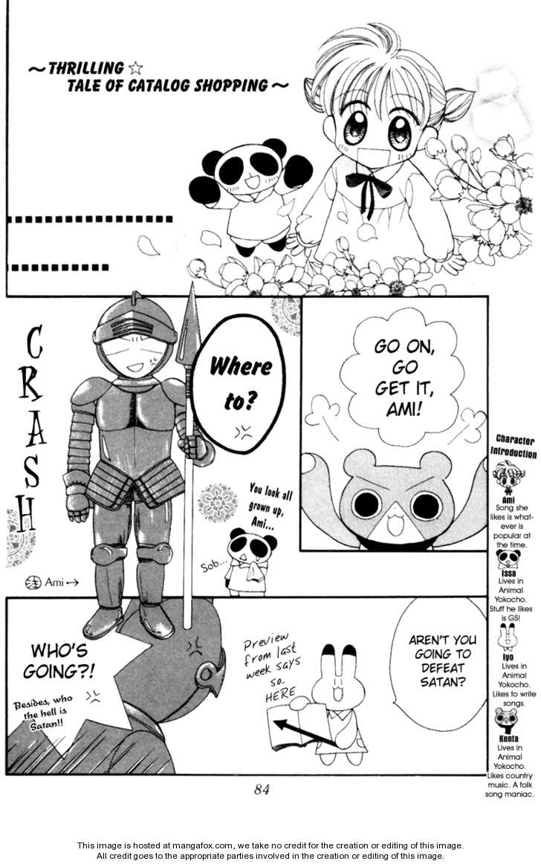 Animal Yokochou 8 Page 1