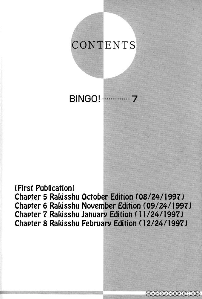 Bingo 5 Page 1