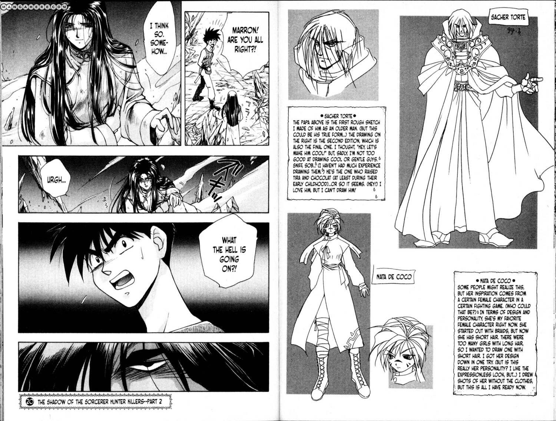 Bakuretsu Hunters 20 Page 1