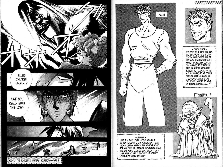 Bakuretsu Hunters 23 Page 1