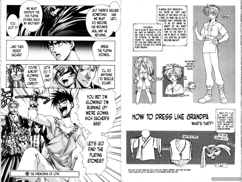 Bakuretsu Hunters 24 Page 1