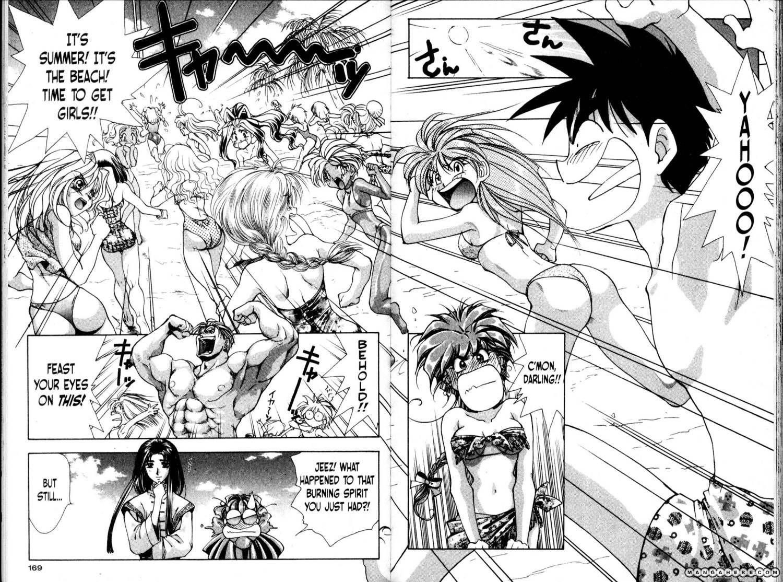 Bakuretsu Hunters 24 Page 2