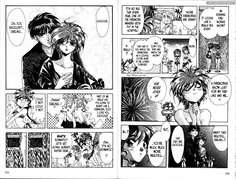 Bakuretsu Hunters 24 Page 4
