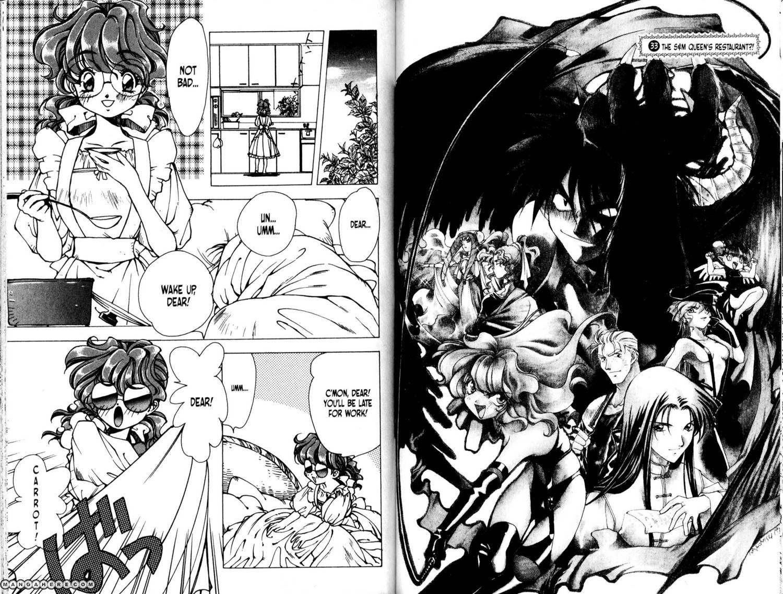 Bakuretsu Hunters 33 Page 1