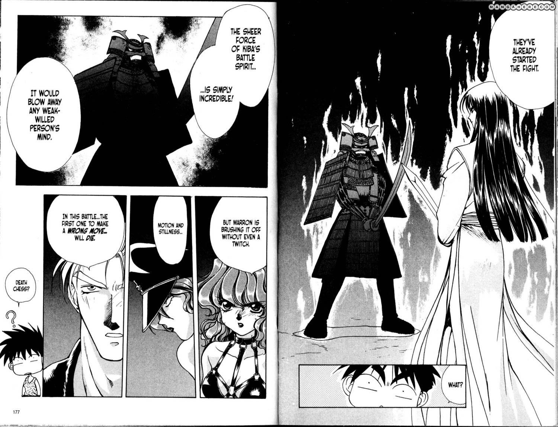 Bakuretsu Hunters 35 Page 2