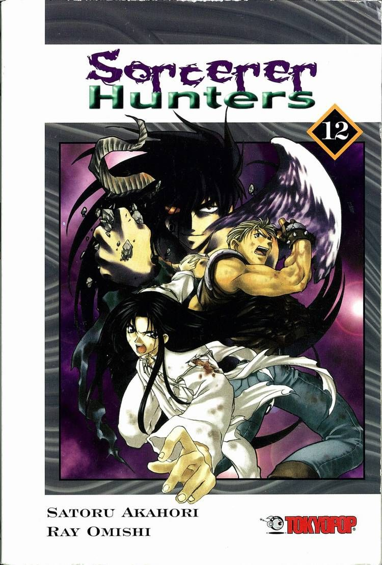 Bakuretsu Hunters 61 Page 1