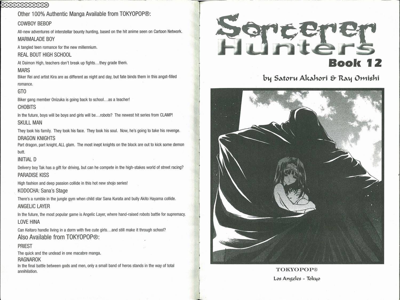 Bakuretsu Hunters 61 Page 3