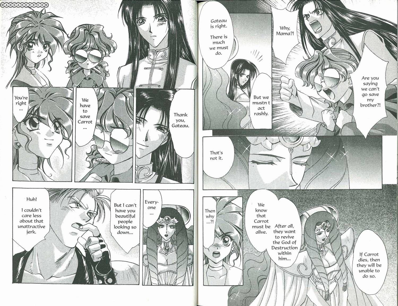 Bakuretsu Hunters 62 Page 3