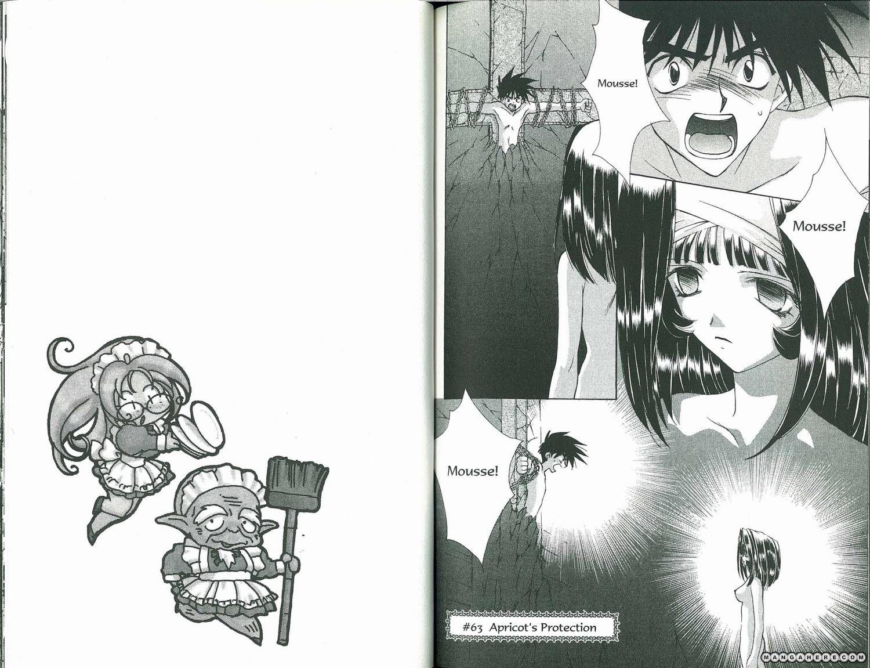 Bakuretsu Hunters 63 Page 1