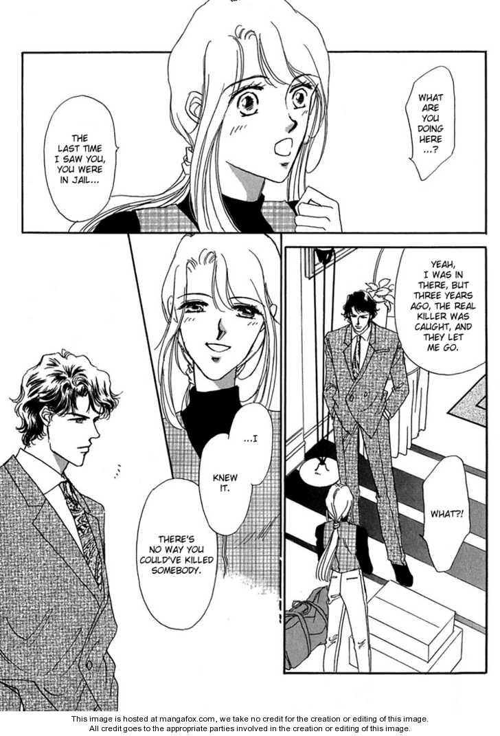 Gold (FUJITA Kazuko) 3 Page 2