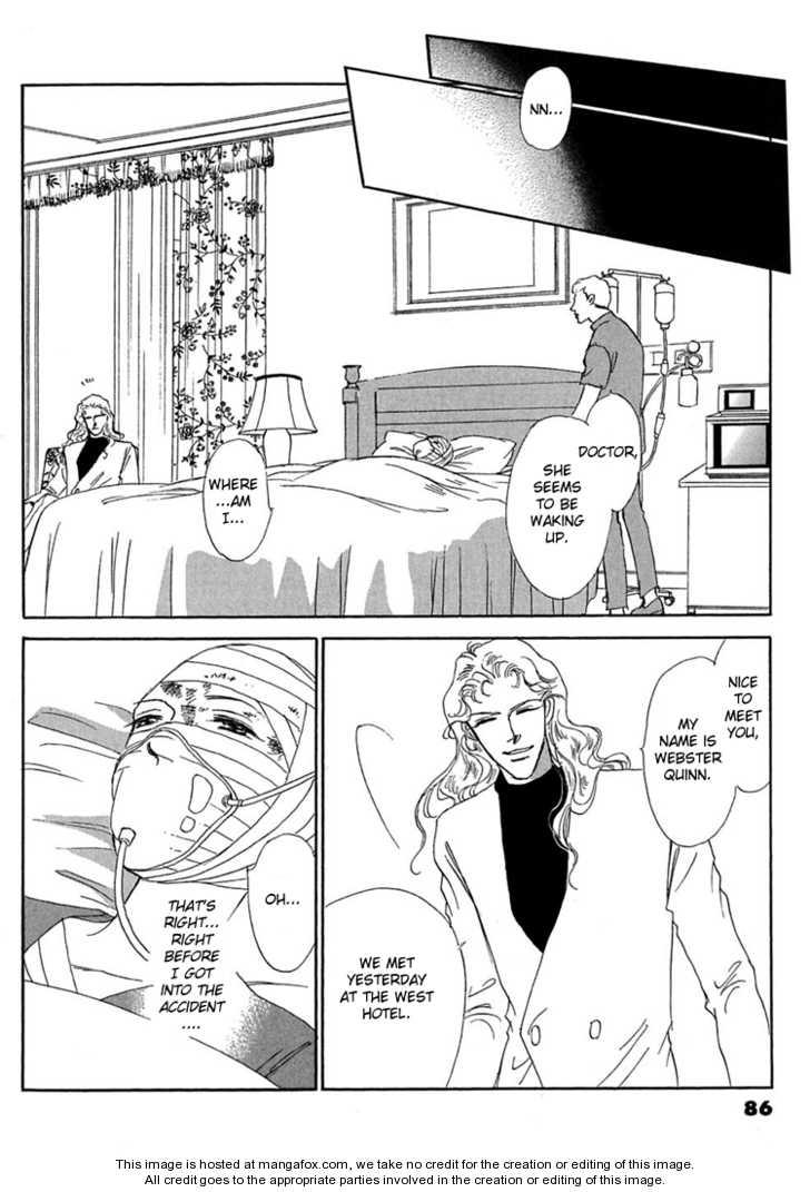 Gold (FUJITA Kazuko) 4 Page 2