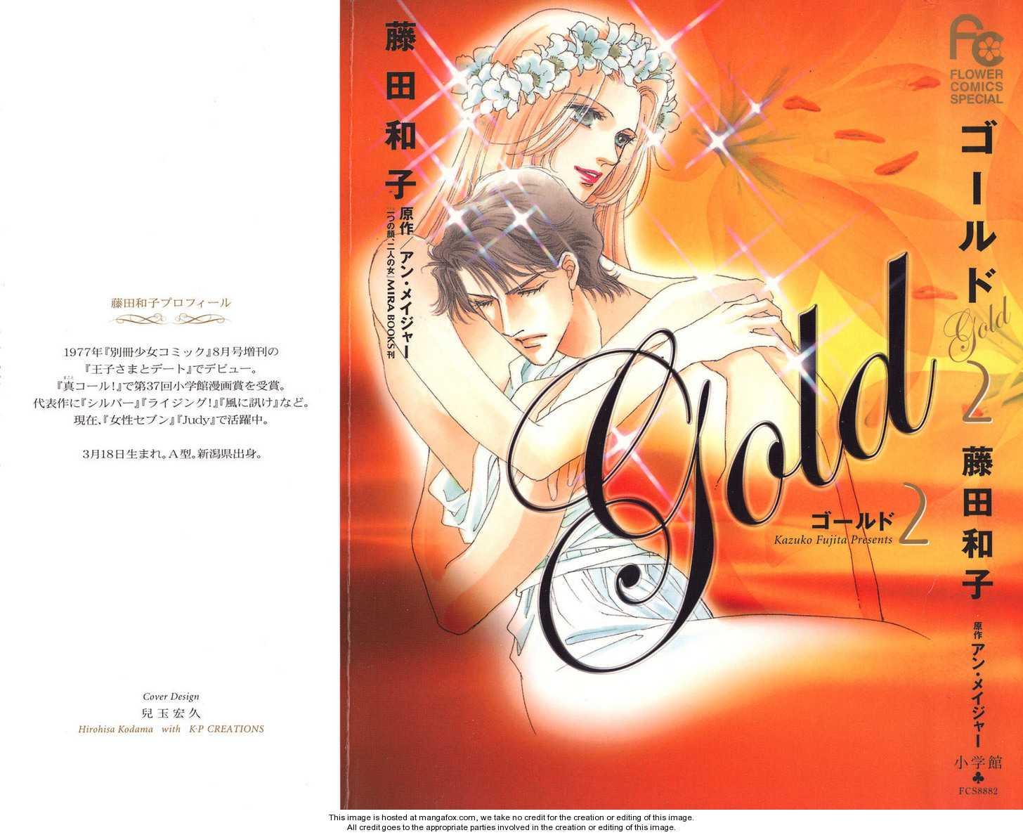 Gold (FUJITA Kazuko) 7 Page 3
