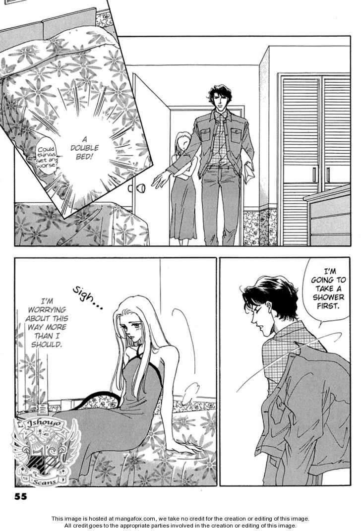 Gold (FUJITA Kazuko) 9 Page 3
