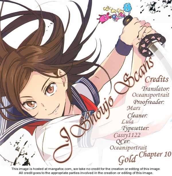 Gold (FUJITA Kazuko) 10 Page 1