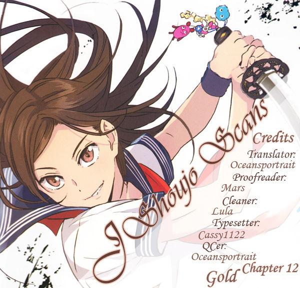Gold (FUJITA Kazuko) 12 Page 1