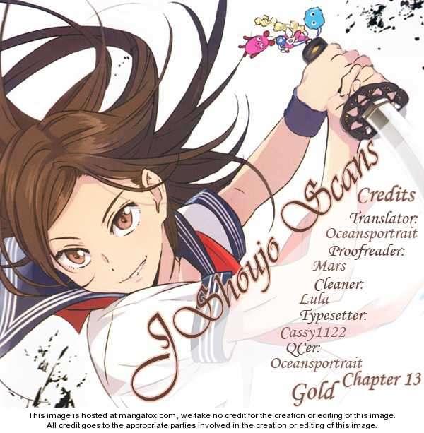 Gold (FUJITA Kazuko) 13 Page 1