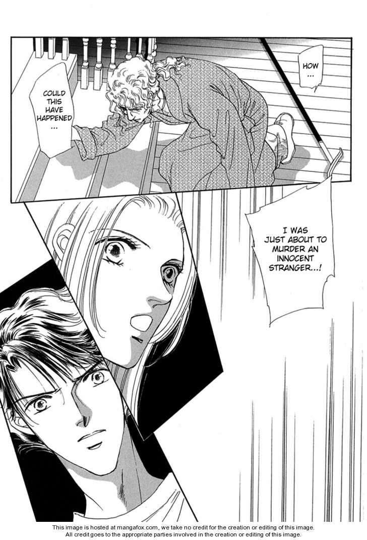 Gold (FUJITA Kazuko) 13 Page 4