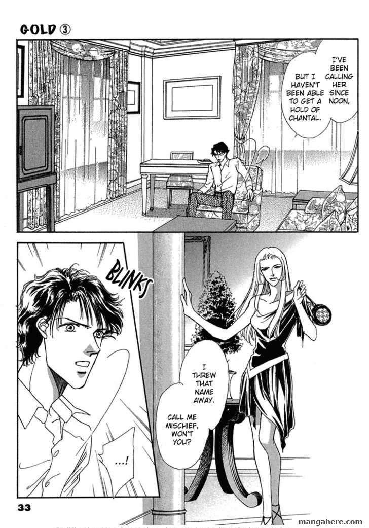 Gold (FUJITA Kazuko) 15 Page 3